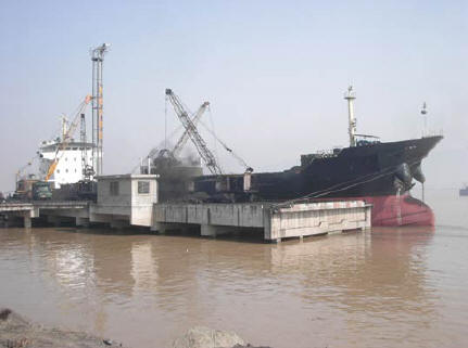 Cargo ship for sale